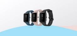 华米AMAZFIT米动手表青春版Lite公布,让智能手表全民化