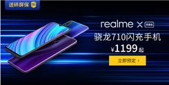 泄露天机:京东618手机最全薅羊毛攻略