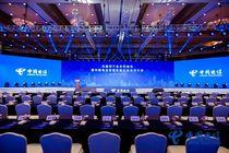 天翼云盘V 8.0发布 中国电信助力家庭更智慧