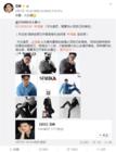 华为P30 Pro 记录演技派男星日常生活