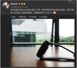华米科技AMAZFIT新品再曝大招,配陶瓷材质或售3000元