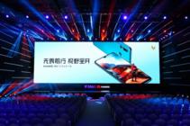 """麦芒8于成都正式发布 """"2400万超广角三摄""""点燃年轻市场"""