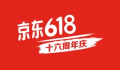 """规模大、品质高、下沉深,京东618开门红印证中国经济""""稳稳的"""""""