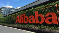 加强俄罗斯市场 阿里巴巴与三俄罗斯巨头成立合资公司