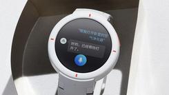 共建完善智能手表系统生态 华米科技x腾讯云