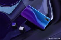 realmeX青春版获京东超级品牌日销量冠军成618值得购买手机