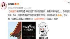美女网红夜探故宫 竟然用荣耀20 PRO拍到了看不到的东西