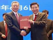中国联通获颁5G牌照 海信手机助力联通加速推进5G发展