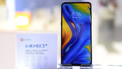"""小米建成全球最大消费级物联网平台   """"5G +IoT""""领先优势明显"""