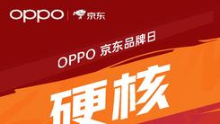 OPPO K3京东单品和累计销量双第一