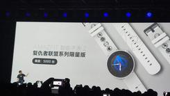 小米手环4和AMAZFIT智能手表2先后发布