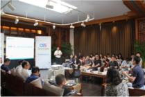 CSS FP50宣布启动新成员招募,发掘安全未来力量