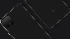 """谷歌曝光Pixel 4外观设计 """"浴霸""""双摄实锤"""