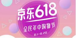京东618贡献逆天 互联网女皇:中国市场智能手机出货量巨大