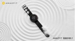 比肩苹果手表 华米科技AMAZFIT智能手表2售价999元起