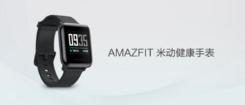 产品服务融合,华米科技AMAZFIT米动健康手表用科技守护健康