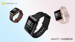 让父母健康更放心,华米科技AMAZFIT米动健康手表简评
