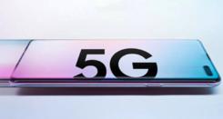 5G时代来临 三星手机引领移动通信技术飞跃