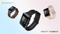 全方位的监测身体健康数据,AMAZFIT米动健康手表获赞无数