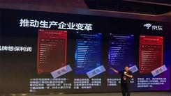京东618战报发表 小米荣耀联想分别斩获家电通讯笔记本三榜冠军