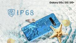 三星Galaxy S10烟波蓝配色上市 通透清凉与夏日百搭