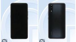 iQOO Neo工信部入网 水滴屏搭载骁龙845