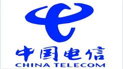 中国电信北京公司出重拳治理骚扰电话
