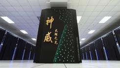 超算TOP500榜单 神威太湖之光第3 Summit蝉联冠军