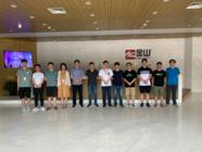 金山AI团队勇夺WMT2019大赛英译中赛道人工评测冠军