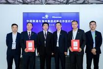 海信手机携手中国联通  抢先布局5Gⁿ新生态