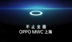 OPPO公布屏下摄像头方案——透视全景屏