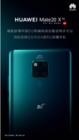 华为Mate 20 X(5G)获中国首张5G终端电信设备进网许可证