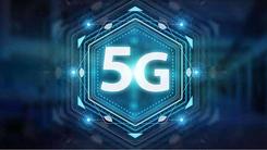 5G手机马上可以买起来了?劝你别激动 先了解下这些