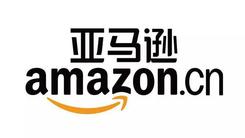 新惊喜 亚马逊Prime会员购买有声读物可享30美元优惠