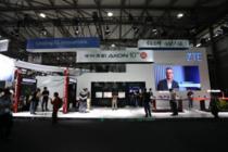 5G时代智联万物 中兴通讯移动互联和IoT系列产品亮相MWC上海展