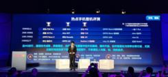 《中国移动2019年智能硬件质量报告》出炉 华为手机获多项第一
