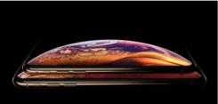 iPhone XS快充并不快,华为P30 Pro超级快充考虑一下?