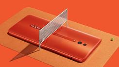 为生活添点色彩 高颜值橙色好物推荐