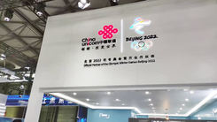 Live Click-MWCS现场 中国联通展台:5G远程手术 新技术助力冬奥