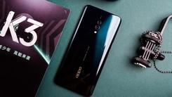 大学生如何挑选新机 这些手机一定有一款适合你