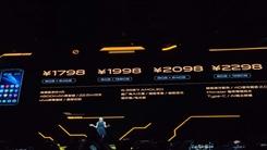 可能是今年最具性价比的千元新机  iQOO Neo闪亮登场