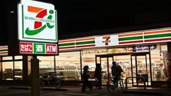 上线两天损失50万美元 7-Eleven Japan关闭移动支付