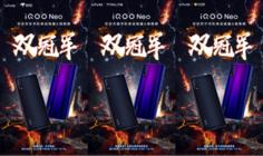 iQOO Neo今日正式开售,三大电商平台夺双冠首销成绩惊人