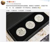 华米科技7月16日发布AMAZFIT GTR智能手表,抢先预约立省50元