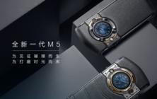 联名8848售价8848元,华米科技AMAZFIT GTR智能手表再曝光