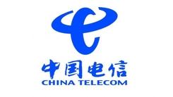 """中国电信北京公司要玩这么大?  港澳台""""说去就去""""顾虑打消!"""