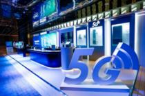 想率先成为5G用户? 参加三星5G先锋计划安心换5G