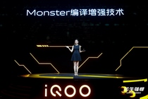 提升25% Monster编译增强技术助力iQOO Neo再提速
