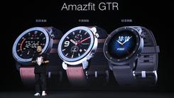 真正能用24天的智能手表 华米Amazfit GTR发布