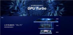 不愧黑科技!华为Mate 20系列升级EMUI9.1流畅度大幅提升